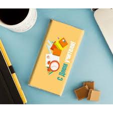 <b>Шоколадка С Днем</b> учителя - купить с доставкой в «Подарках от ...