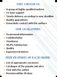 recommended cv writing service