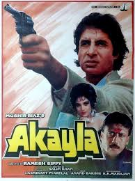Image result for film (Sadak)(1991)