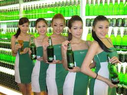 Image result for carlsberg girl