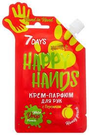<b>Крем</b>-<b>парфюм для</b> рук <b>7DAYS</b> Happy hands с персиком — купить ...