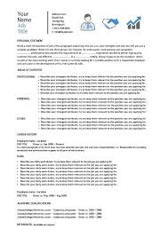 Free downloadable CV template examples, career advice, how to ... Template 5