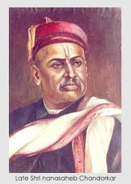Originally named as Narayan Govind Chandorkar, Nanasaheb Chandorkar, an ardent and staunch devotee of Sai Baba, needs no special introduction since in Shri ... - 11