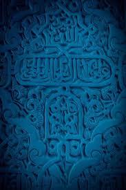 <b>Картина Экорамка</b> Арабская вязь, Холст — купить в интернет ...