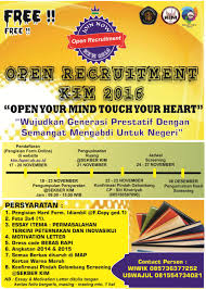 open recruitment anggota baru kim fapet ub kim fapet ub open recruitment anggota baru kim fapet ub