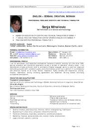 simple resume format sample experience on a resume template a4h9ecwl