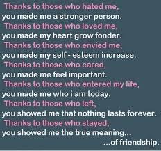 essay definition friendship