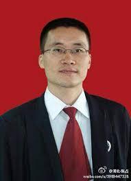 唐荊陵、袁新亭、王清營的圖片搜尋結果