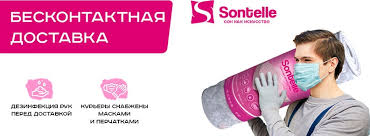 Матрасы в Красноярске – недорогие от 2834₽ купить в ...