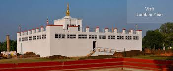 Image result for lumbini buddha's birthplace