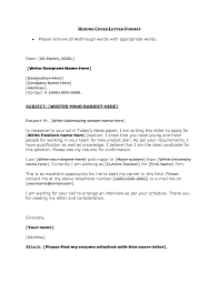 cover letter contact unknown letter format cover letter unknown cover letter examples out recipient cover letter templates