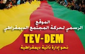 Resultado de imagen de TEV-DEM Rojava