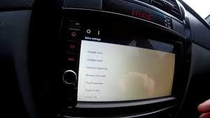 Настройки <b>камеры</b> заднего вида на Android магниотоле - YouTube