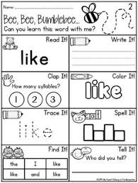 1000+ ideas about Sight Word Worksheets on Pinterest | Sight Words ...Journey into Reading {88 Sight Word Printables}