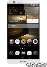 Huawei Ascend Mate 7 สมาร์ทโฟน หน้าจอ 6 นิ้ว ราคา 14,900 บาท ...