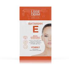 Витамин Е <b>маска</b>-антиоксидант <b>увлажняющая</b> саше 2 х 6 мл ...