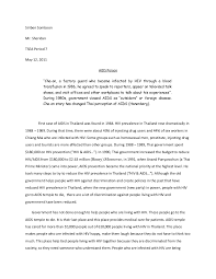 hiv essay