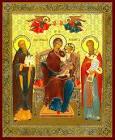 Слушать Перевод Икона Молитва на удачу в