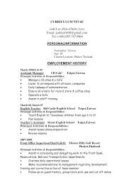 front desk resume sample job and resume template front desk resume objective sample