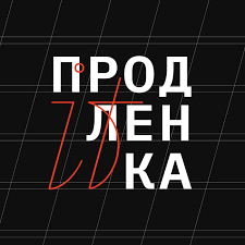 IT продленка // iTechArt