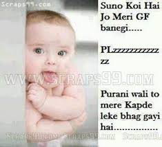 Funny-baby-pictures-for-facebook-in-hindi (7) - Funny And Amazing ... via Relatably.com