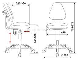 Купить <b>Кресло детское Бюрократ</b> KD-4 синий (<b>KD</b>-<b>4</b>/<b>Cosmos</b>) в ...