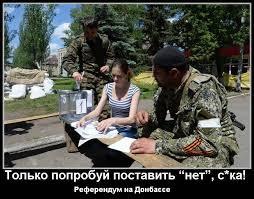 Половине жителей оккупированных террористами территорий Донбасса не хватает еды и лекарств - Цензор.НЕТ 8702
