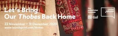 <b>let's</b> bring the thobes <b>back home</b> المتحف الفلسطيني