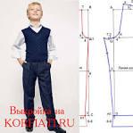 Выкройки брюк для мальчиков 7 лет
