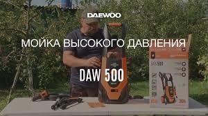 <b>Минимойка Daewoo</b> DAW 500 (Модель 2018 года)   Отзыв ...
