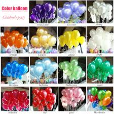 10/25/<b>50pcs</b>/<b>lot</b> Gold balloon pink white <b>red</b> latex <b>Thickening</b> Pearl ...