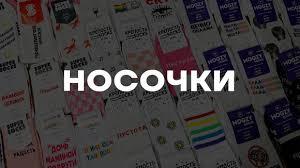 Товары Родина Ярославль – 434 товара | ВКонтакте