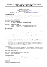 sample resume for part time job sample resume  resume