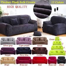 High <b>Quality</b> 13 Colors 1-4 Seaters High <b>Thicken</b> Plush <b>Sofa</b> Covers ...