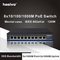 1000M <b>PoE Switch</b>