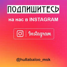 Магазины Ledi Шарм (<b>Леди Шарм</b>) в Москве: адреса, акции ...