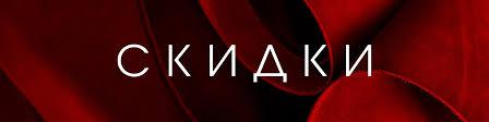 <b>ECCO</b> Россия | ВКонтакте