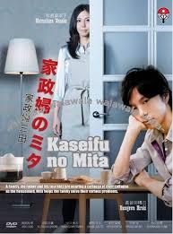Phim Kaseifu no Mita-Japan