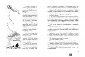 """Книга: """"<b>Татарские народные сказки</b>"""". Купить книгу, читать ..."""