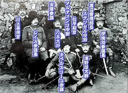 「)1905年 - 日露戦争: 日本軍の乃木希典大将とロシア軍のステッセリ中将が水師営で会見」の画像検索結果