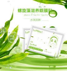 LAMILEE <b>Eyes</b> Care Green Spirulina Gel <b>Eye</b> Collagen Crystal ...