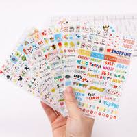 Stationery Sticker - Shop Cheap Stationery Sticker from China ...