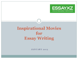 inspirational movies for essay writing