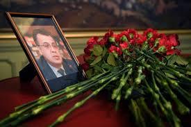Resultado de imagen para embajador ruso muerto en turquia uno tv
