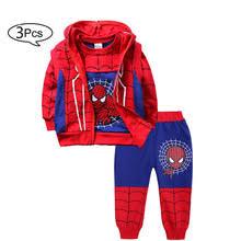 <b>Комплекты детской одежды</b> 2019 г. Осенне-зимняя одежда для ...