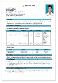 irshad m sc  geology resumecurriculum vitae md irshad alam  m sc  geology  department jiwaji university