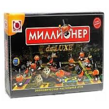Купить <b>настольные игры origami</b> в интернет-магазине на Яндекс ...