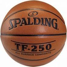 Купить товары для <b>баскетбола</b> спортивные - цена страница 6