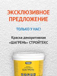 <b>Эмаль ПФ</b>-<b>115</b> ОПТИМУМ оранжевая гл, цена   <b>Ленинградские</b> ...