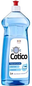 <b>Cotico Вода для утюгов</b> 1 л купить с доставкой в Москве по цене ...